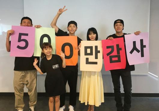The Battleship Island Cast Thanks Viewers For 5 Million Tickets Sold