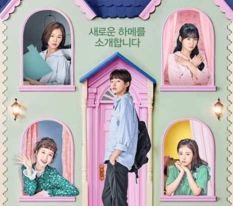 """Age Of Youth 2"" Raises Anticipation With New Posters"