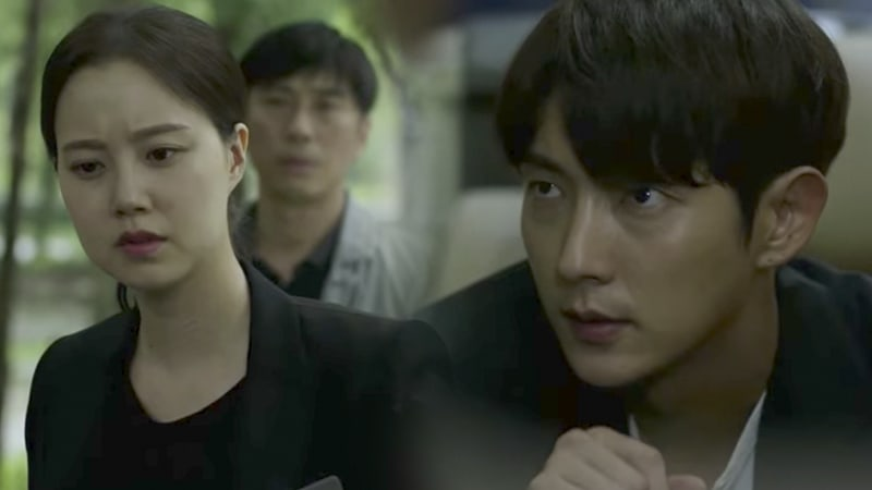 Lee Joon Gi And Moon Chae Won Heighten Anticipation For Criminal Minds With New Stills