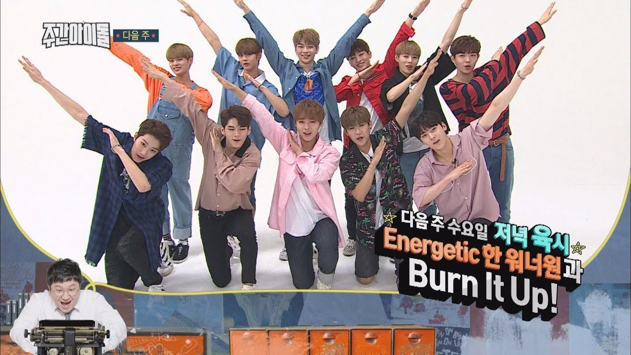 "Watch: Wanna One Steals Fans' Hearts In Preview Of ""Weekly Idol"""