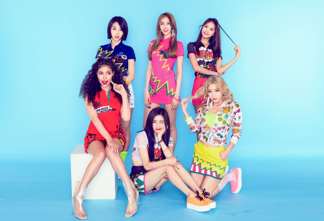 BP Rania Announces Plans For Comeback With 6 Members