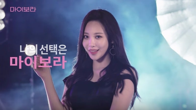 Watch: Girl's Day's Yura Stars In Birth Control Commercial