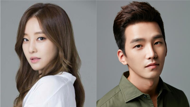 Go Woori And Ko Yoon's Agency Denies Dating Reports