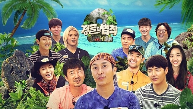 Law Of The Jungle Responds To Reports That Kim Byung Man Wont Be Joining New Season Due To Injury