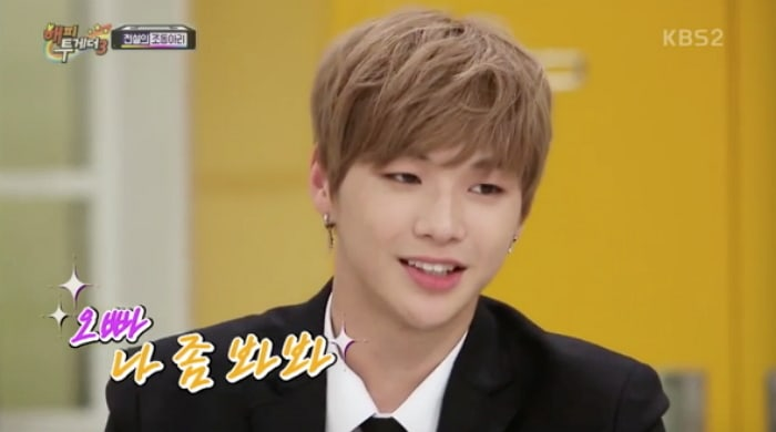 Wanna Ones Kang Daniel Reveals What Type Of Boyfriend He Is