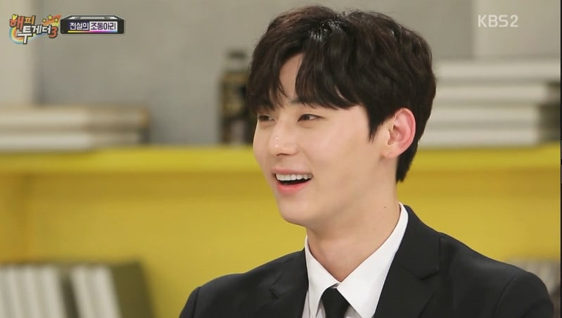 Wanna Ones Hwang Minhyun Bashfully Explains His Dating Experience