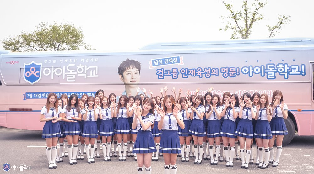 """""""Idol School"""" Explains Plans For Eliminated Students"""