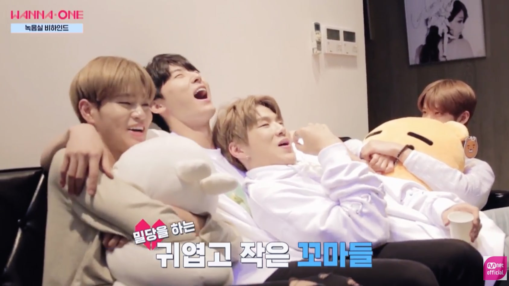 Watch: Wanna One Takes You Behind The Scenes Of Recording For Their Debut Title Track