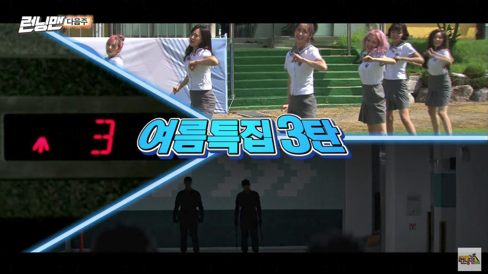 Watch: Running Man Teases Episode Featuring Park Seo Joon, Kang Ha Neul, And Girls Generation