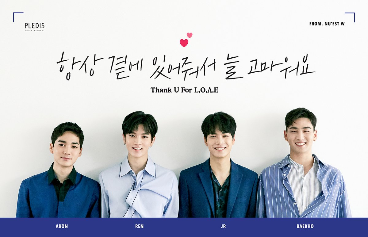 NUEST W To Hold 1st Fan Meeting As Unit Group To Thank Fans For Love And Support