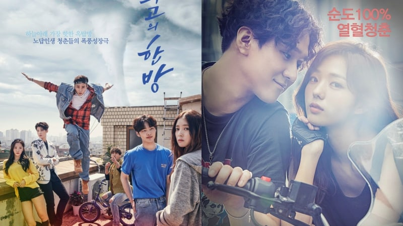 KBS Responds To Reports Of End To Friday-Saturday Drama Time Slot