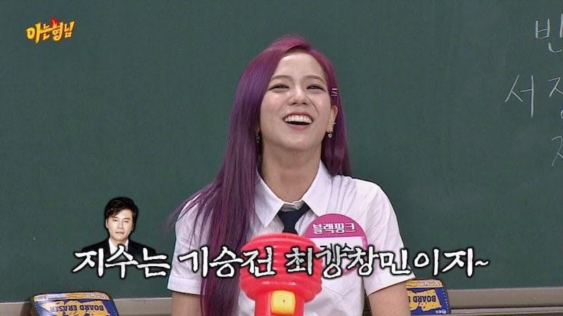 BLACKPINKs Jisoo Reveals Hilarious Way Yang Hyun Suk Reacted To Her Liking TVXQ