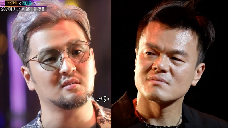 """Park Jin Young And Kim Tae Woo Describe """"Idols"""" And """"Artists"""""""