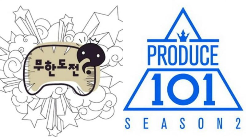 """Infinite Challenge"" To Air ""Produce 101""-Inspired Special"