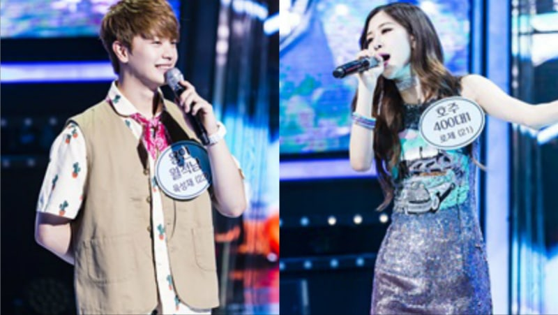 """Fantastic Duo 2"" Reveals Handwritten ""Applications"" From BTOB's Yook Sung Jae And BLACKPINK's Rosé"