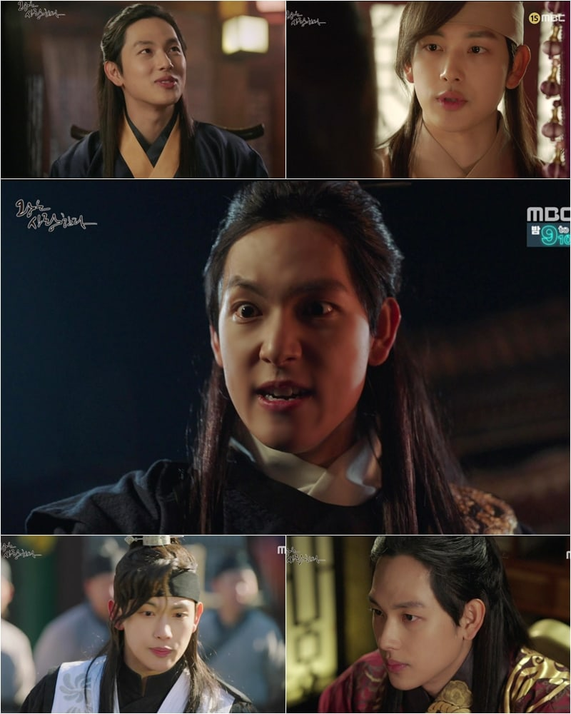 5 Scenes From The King Loves That Signal A Dark Change In Im Siwans Character
