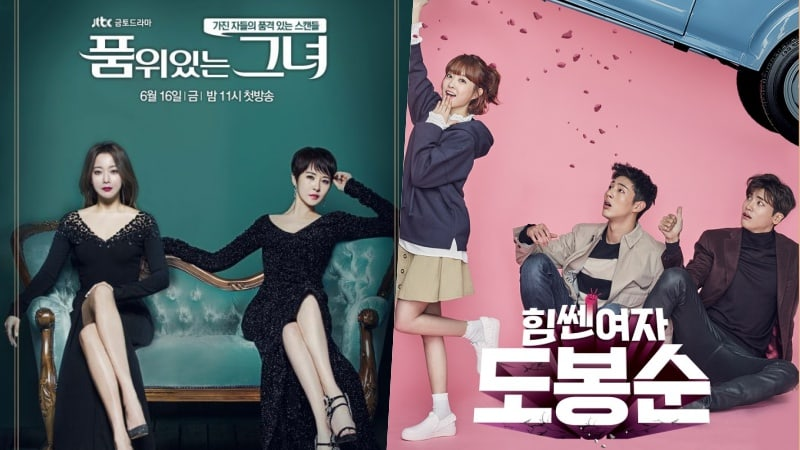 """""""Woman Of Dignity"""" Becomes Most-Watched JTBC Drama, Beats Record Set By """"Strong Woman Do Bong Soon"""""""