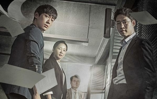"Staff Of SBS's ""Distorted"" Praises Cast Members And Releases Behind-The-Scenes Stills"