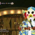"""Boy Group Member And Son Of Famous Singer Enthralls The Audience On """"King Of Masked Singer"""""""