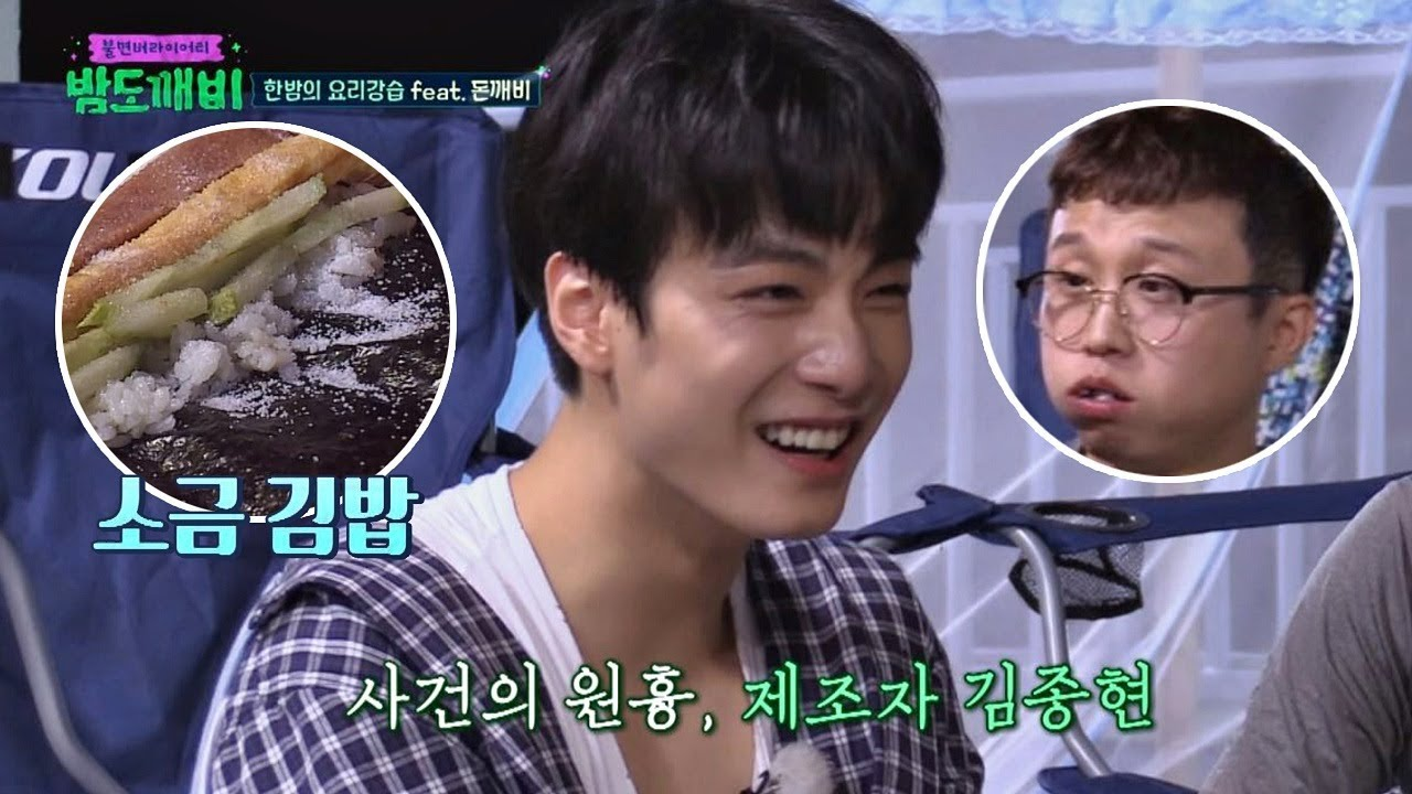"Watch: NU'EST's JR Dances To ""Pick Me"" And Brings The Laughs With A Roll Of Kimbap On ""Night Goblin"""