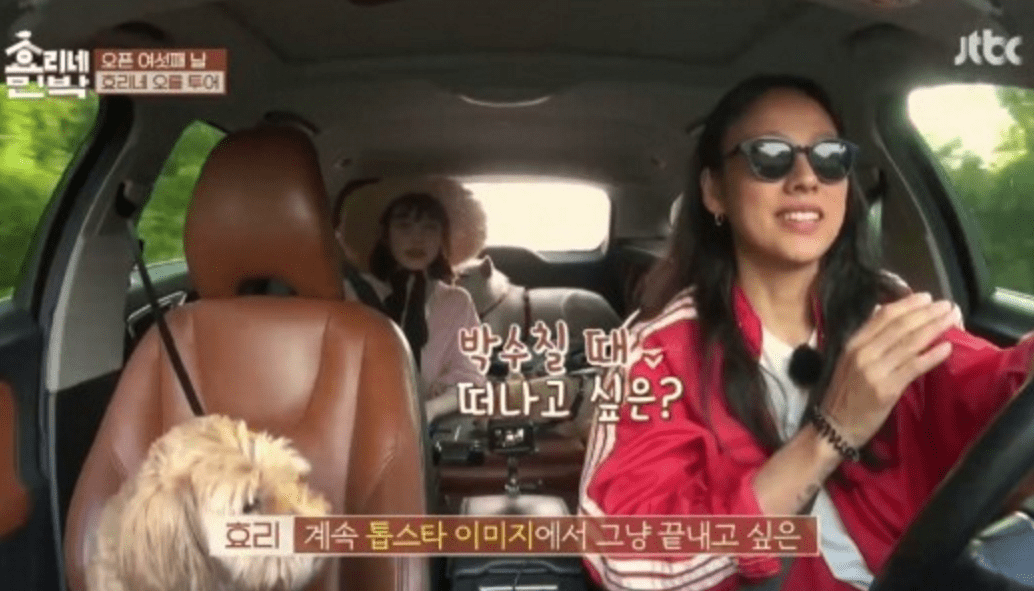 IU And Lee Hyori Bond Through Their Worries Over Celebrity Life And Fame