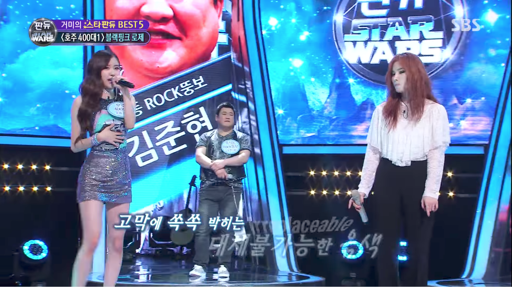 """Watch: BLACKPINK's Rosé Gets A Chance To Perform Beyoncé's """"Irreplaceable"""" In Front Of Role Model Gummy"""