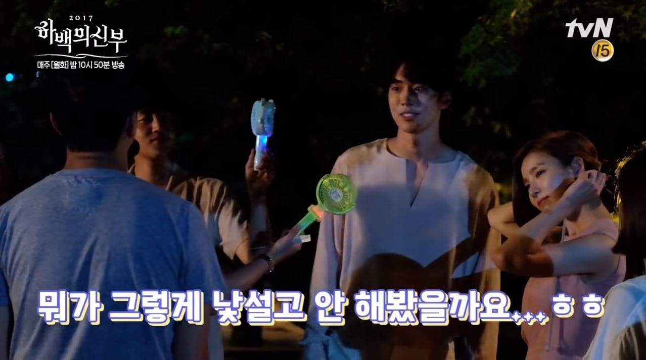 """Watch: Take A Look Behind Nam Joo Hyuk And Shin Se Kyung's Kiss Scene And Water Fight In """"Bride Of The Water God"""""""