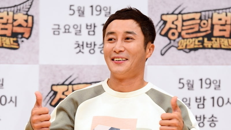 "Kim Byung Man To Take Break From ""Law Of The Jungle"" Due To Spinal Injury"