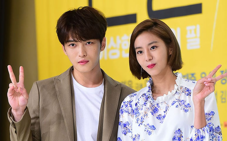 UEE And Kim Jaejoong Share First Impressions Of Each Other