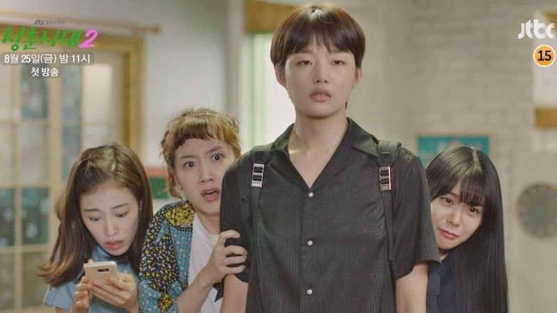 """Watch: """"Age Of Youth 2"""" Reveals Third Teaser Video And Character Posters"""