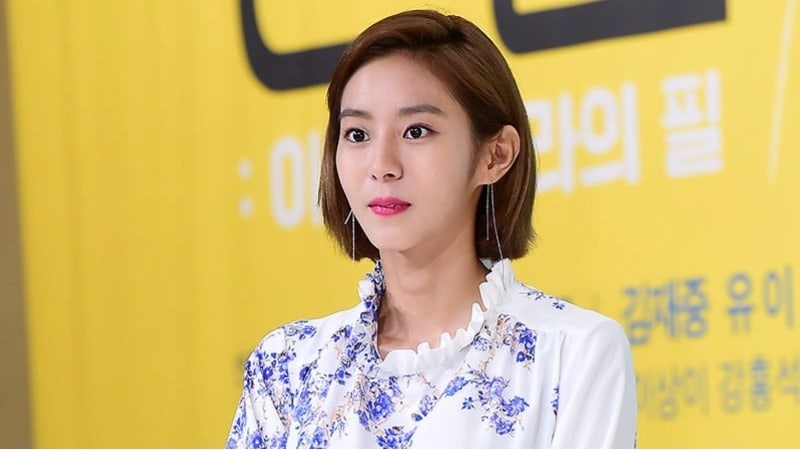UEE Apologizes For Recent Social Media Incident