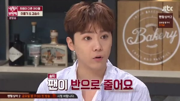 FTISLANDs Lee Hong Ki Explains Why He Would Never Publicly Date Again