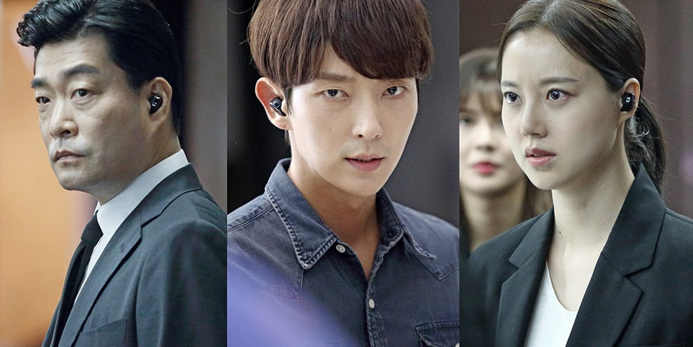 "Lee Joon Gi, Moon Chae Won, And Son Hyun Joo Take On Terrorism In Latest Stills For ""Criminal Minds"""