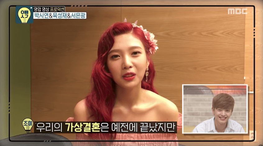 """Watch: Red Velvet's Joy Surprises Former """"We Got Married"""" Partner Yook Sungjae With Supportive Message"""