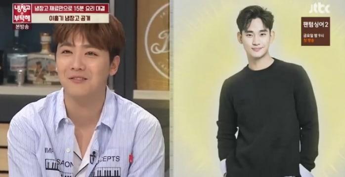 FTISLAND's Lee Hong Ki Expresses Cute Jealousy For Friend Kim Soo Hyun