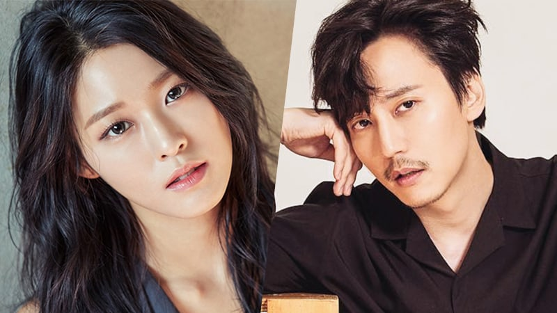 AOAs Seolhyun And Kim Nam Gil Talk About What It Was Like Acting Together With 15 Year Age Gap