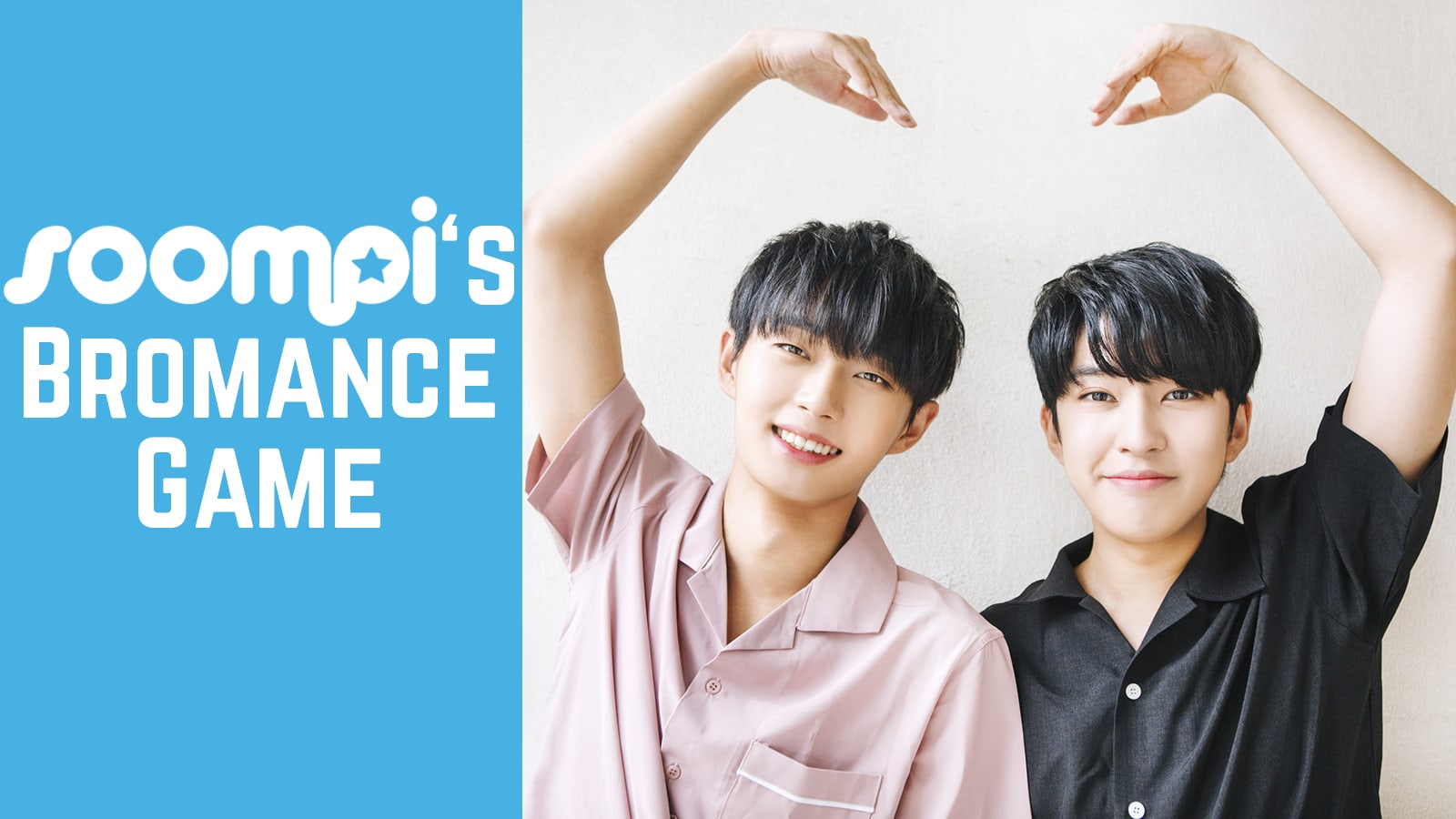 Watch: Longguo & Shihyun Test Their Bromance With Lots Of Guesses And Teasing