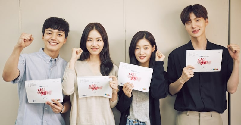 """""""Into The New World"""" Staff Praises Cast For Incredible Teamwork"""