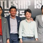 "Hwang Jung Min, So Ji Sub, Song Joong Ki Talk ""The Battleship Island"" With Fans And Press At Singapore Stop"