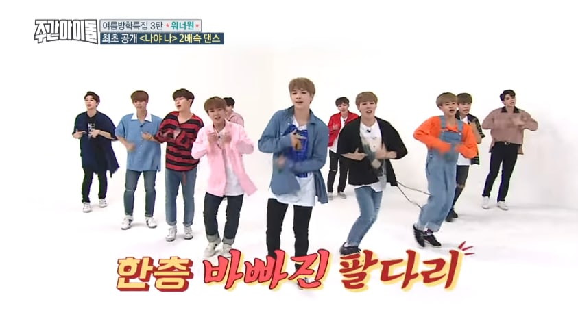 """Watch: Wanna One Hilariously Takes On Random Play And Double Speed Dances On """"Weekly Idol"""""""