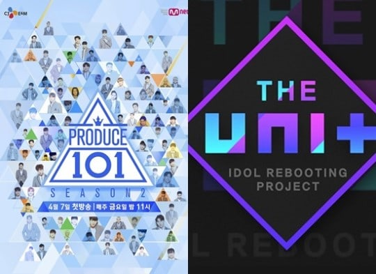 Music Production Companies Voice Opposition To Idol Audition Programs