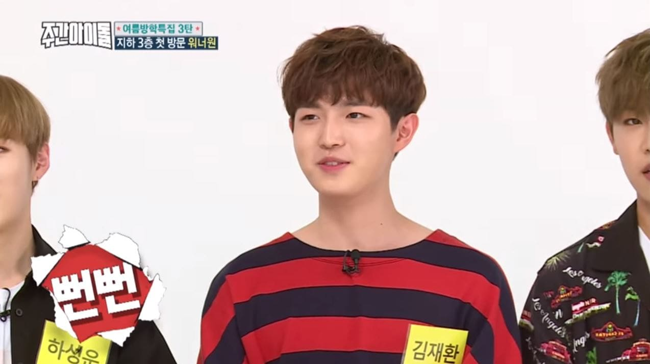 Kim Jae Hwan Hilariously Claims To Be Wanna Ones Main Rapper, Dancer, And Everything Else