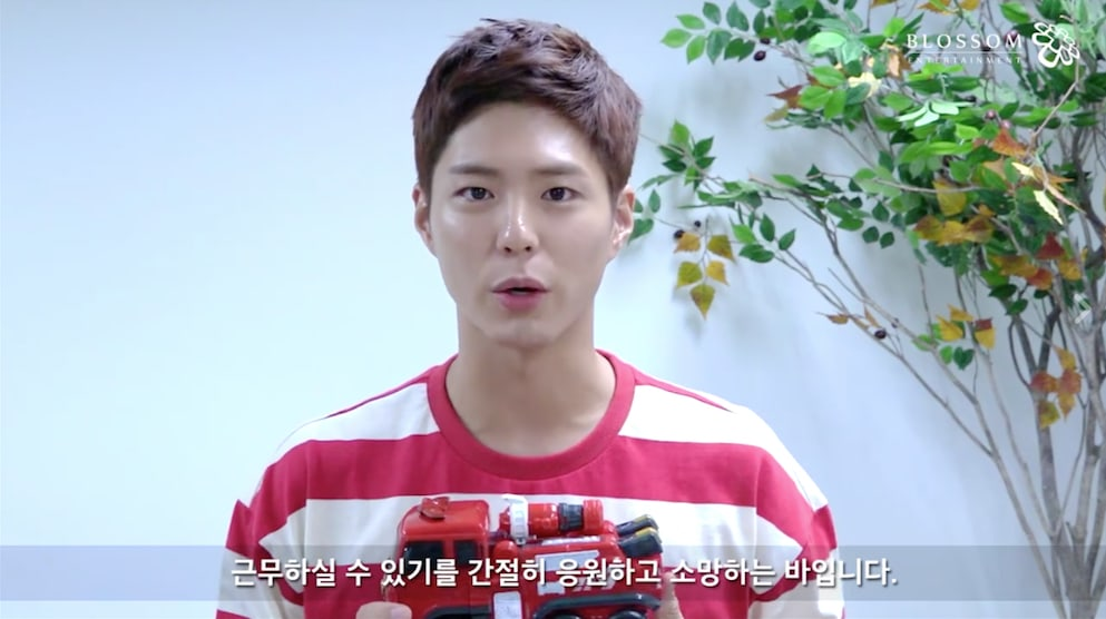 """Watch: Park Bo Gum Gets Covered In Flour For """"Firefighters GO Challenge"""""""