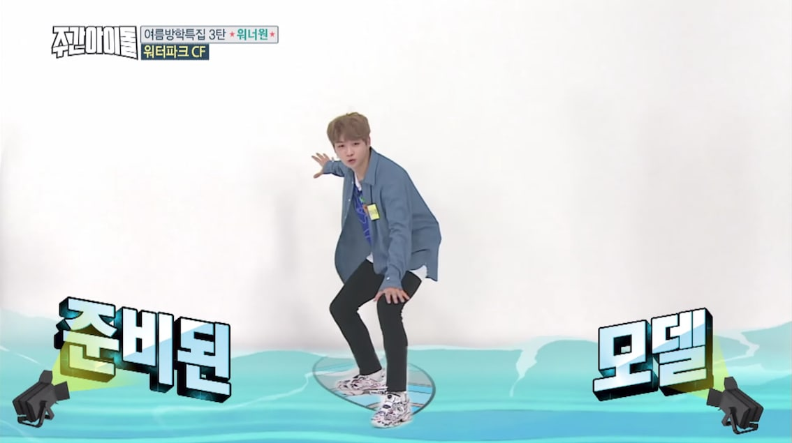 "Watch: Wanna One Members Swim Into Fans' Hearts With Water Park Commercials On ""Weekly Idol"""