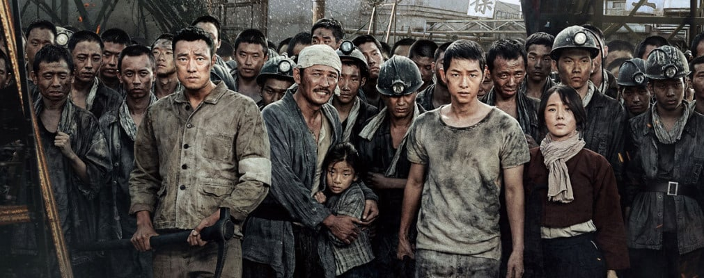 "Film Review: ""The Battleship Island,"" Starring Song Joong Ki, So Ji Sub, And Hwang Jung Min"
