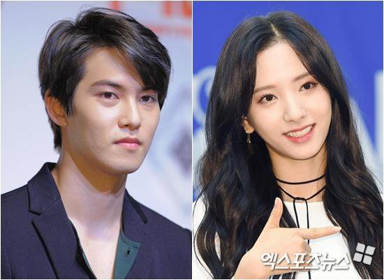 CNBLUEs Lee Jong Hyun And Cosmic Girls Bona In Talks For New KBS Drama