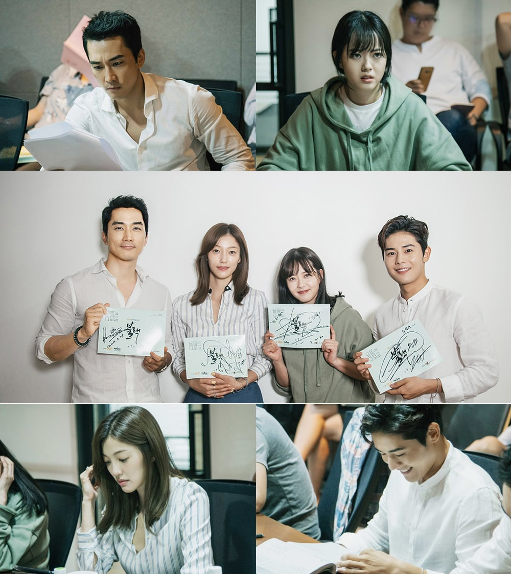 Watch: Song Seung Heon And Go Ara Take On Their New Roles In Script Reading For Upcoming Grim Reaper Drama