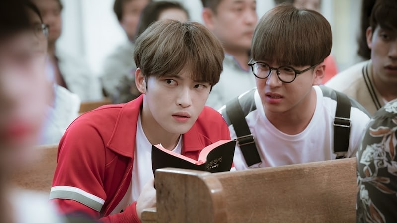 Manhole Previews Kim Jaejoongs Time Slip To High School In New Stills