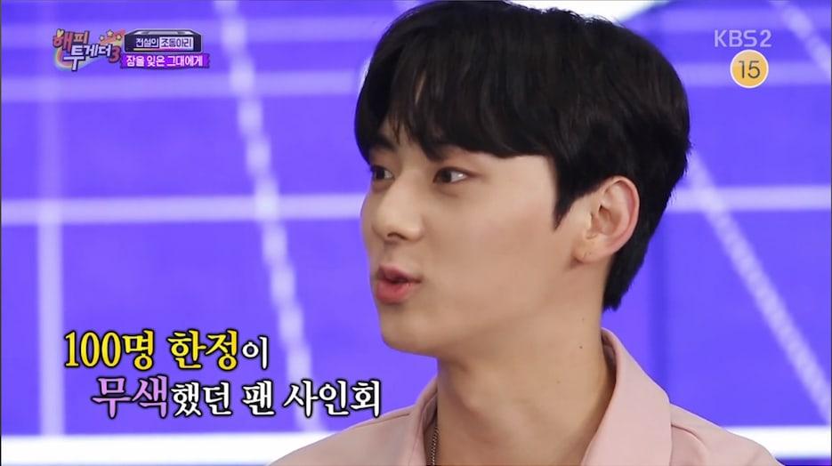 "Hwang Min Hyun Reveals Why He Cried During ""Produce 101 Season 2"" Finale"