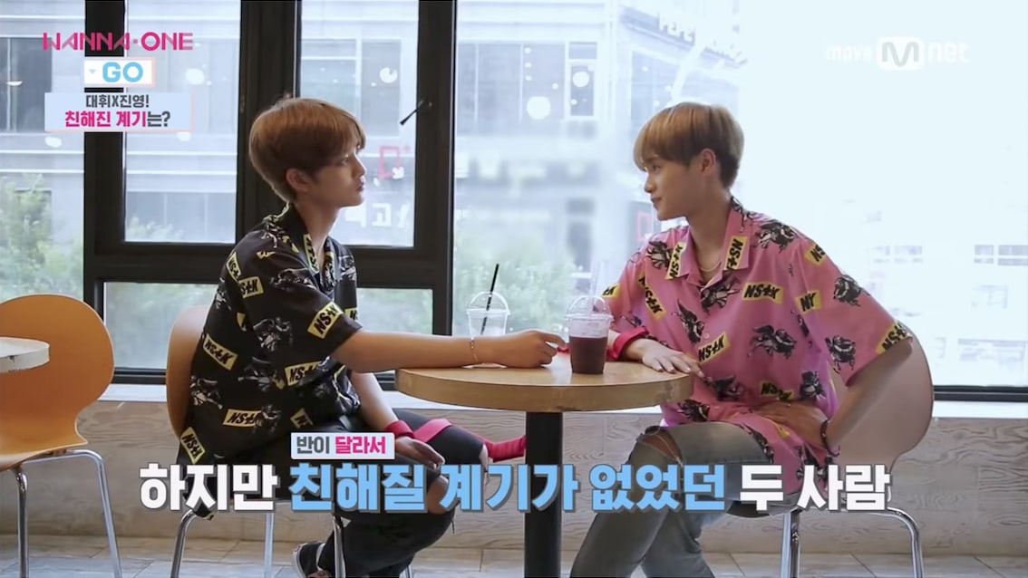 Wanna Ones Lee Dae Hwi And Bae Jin Young Reveal How Their Friendship Began